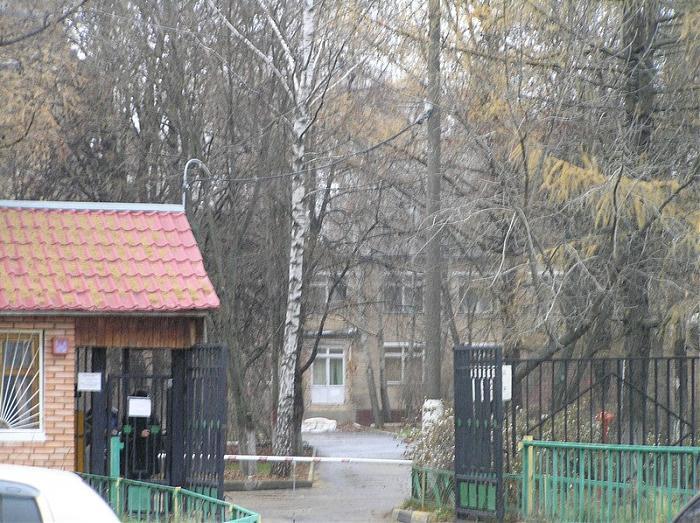 пансионат ветеранов академии наук в пушкине