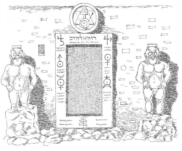 Porta magica rome - Porta magica piazza vittorio ...