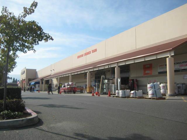 Home Depot Cupertino Store