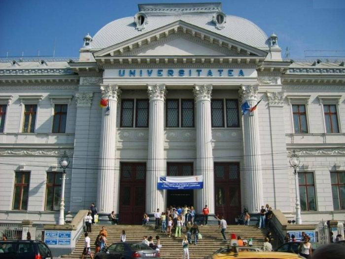 Universitatea din Craiova - Craiova