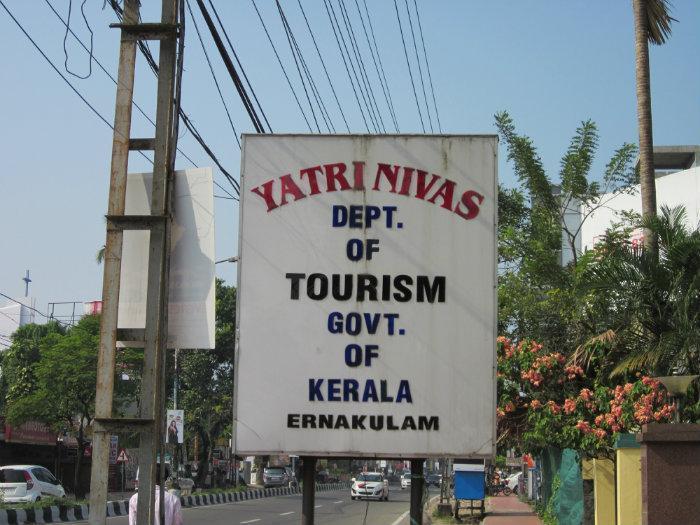 Kerala 23 north ernakulam - 2 4