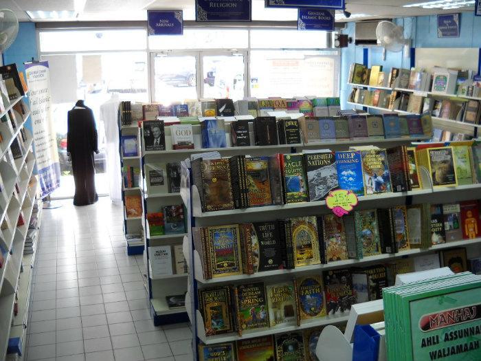 islamic book store