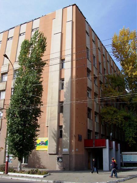 БАСК, Башкирский колледж архитектуры, строительства