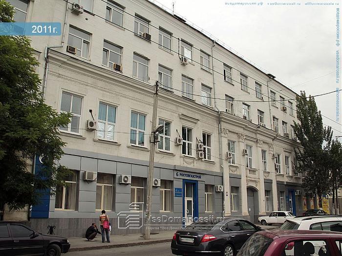 Батайск Поликлиника Жд