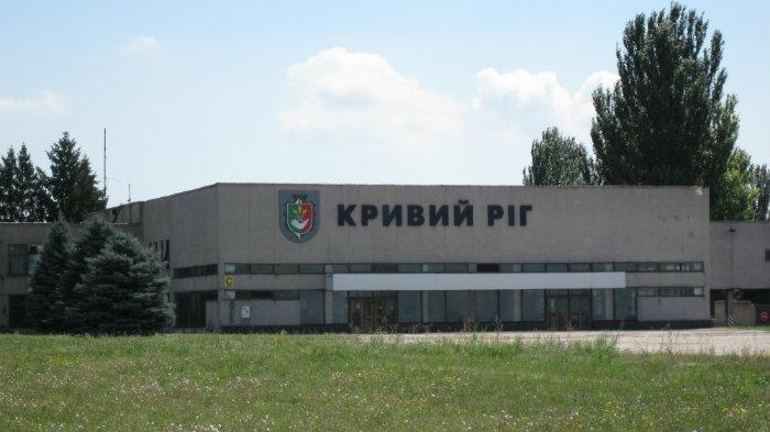 Аэропорт Кривой Рог (Kryvyi Rig Airport). Официальный сайт: нет.1