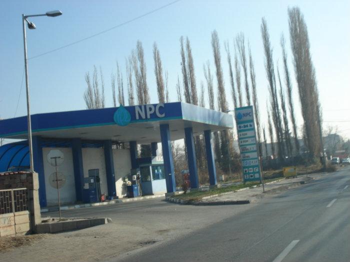 Бензиностанция NPC