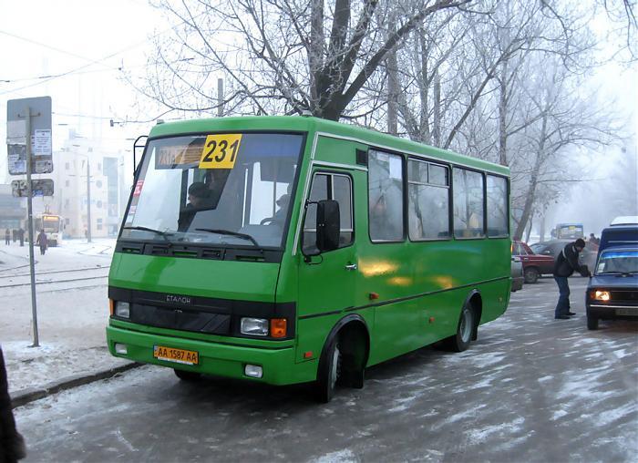 Областная больница 10 иркутск