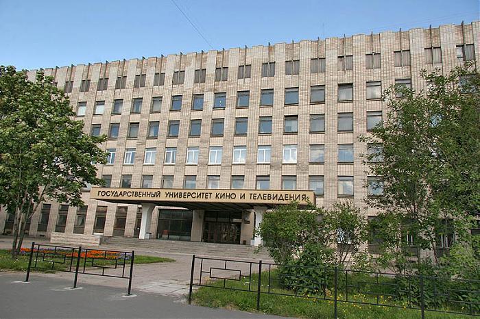 Институт управления и дизайна спб