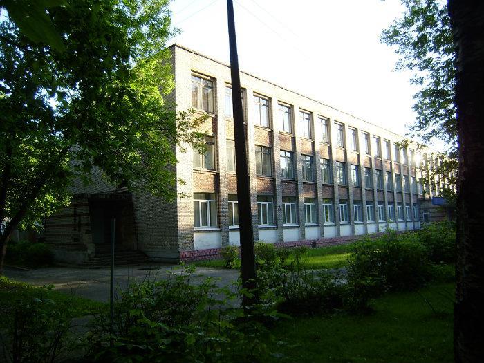 Школа школа интернат