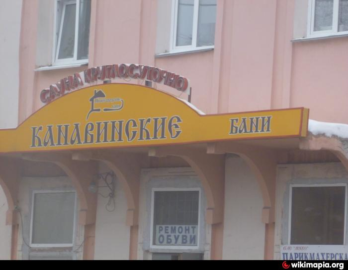 Самарские турбазы и базы отдыха Самарской области