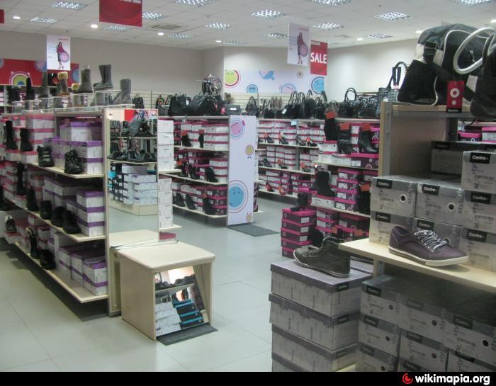 Магазин центробувь воронеж каталог - 9c
