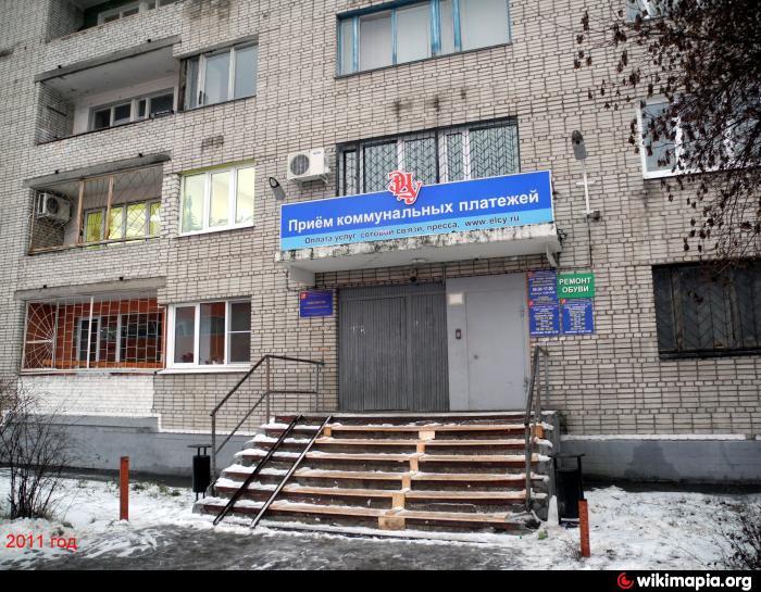 О паспортных столах - tltinfo.ru