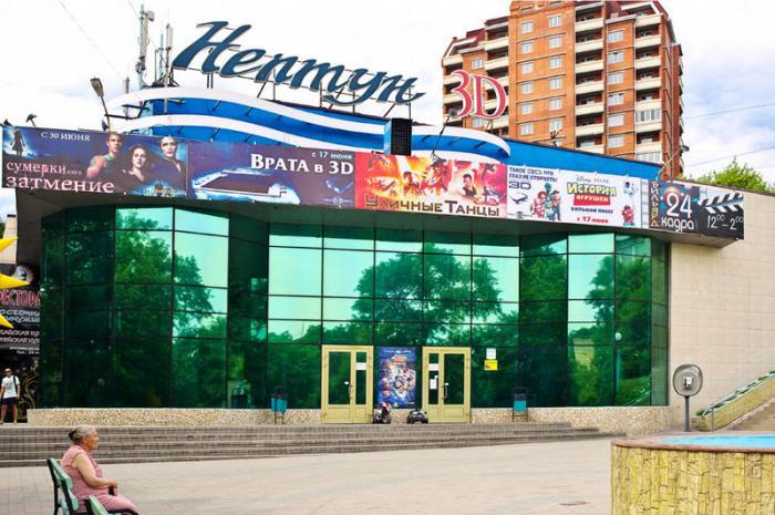 сайт кинотеатра нептун во владивостоке Москве