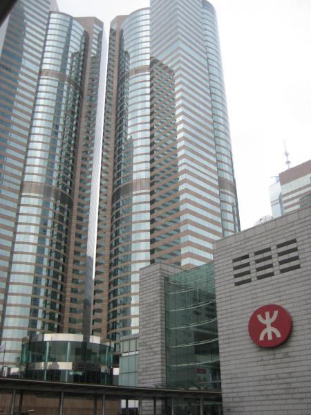 交易廣場- 香港