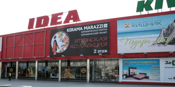 сеть рыболовных магазинов хищник в москве