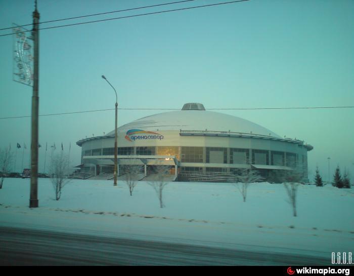 Ледовый дворец «Арена Север»