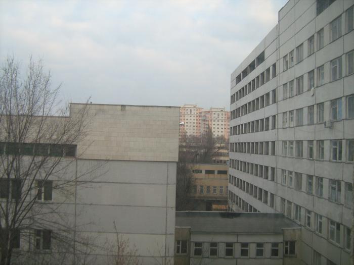 Комсомольская больница регистратура