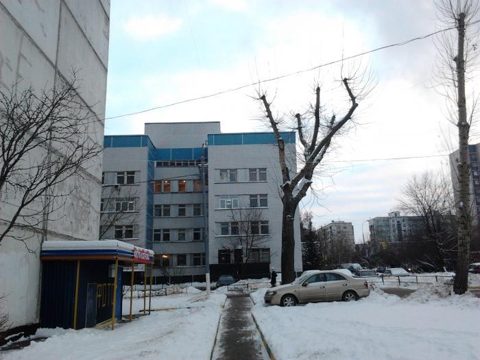 Больницы регистратура ковров