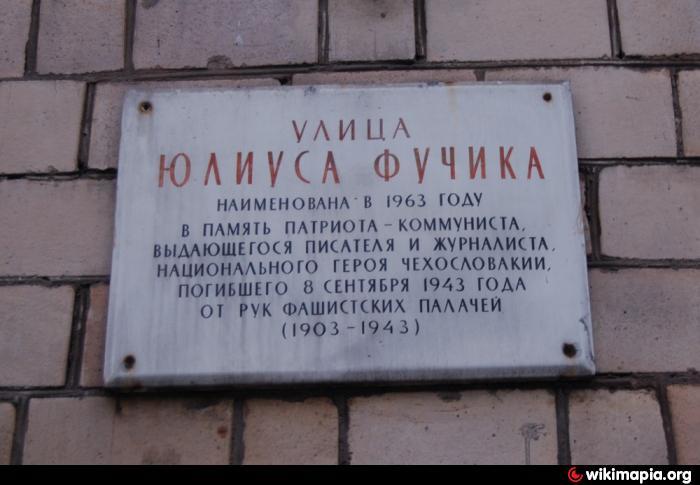 http://photos.wikimapia.org/p/00/02/16/17/69_big.jpg