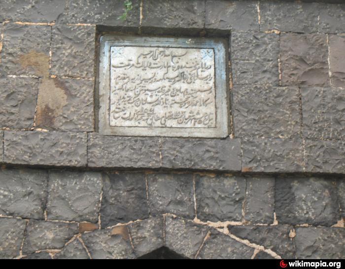 Kharda  JungleKeyin Image