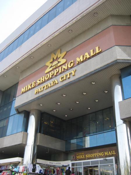 Mike Shopping Mall Pattaya City
