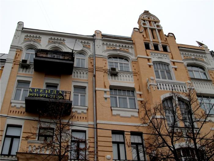 Иркутская областная больница нейрохирургическое