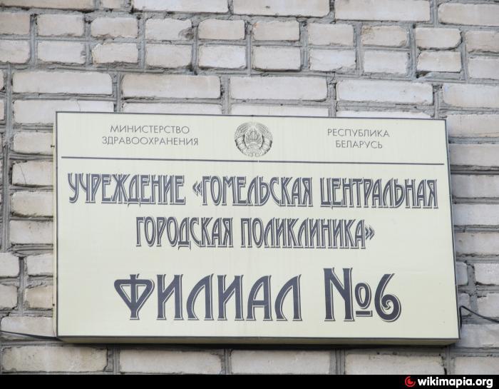 Стоматологическая поликлиника комсомольск на амуре ленинградская