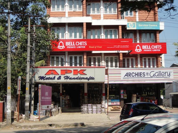 Apk Metals Handicrafts Kochi