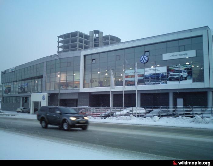 Suzuki Service Centre Prospect
