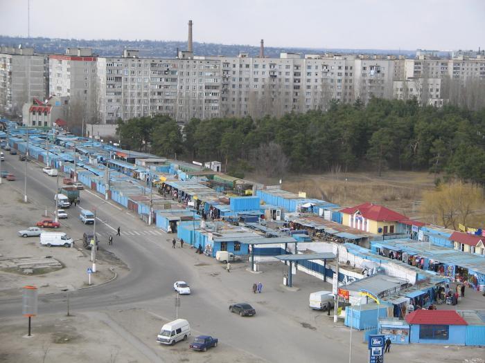 "Рынок ""Штрассе"" (Николаев)"