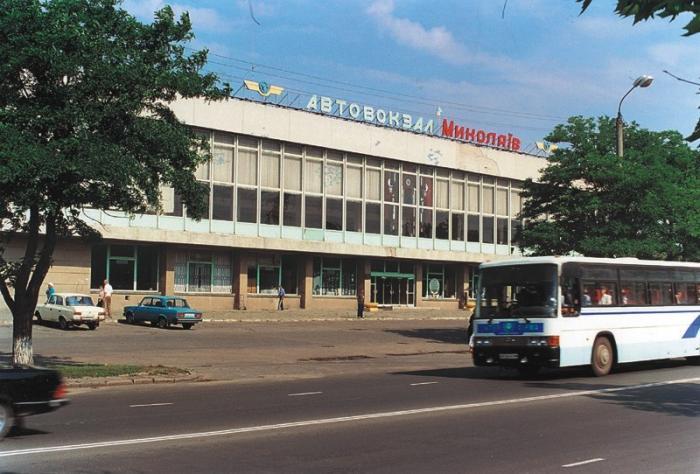 ОАО  Николаевская ТеплоЭлектроЦентраль  | Справочник Николаева