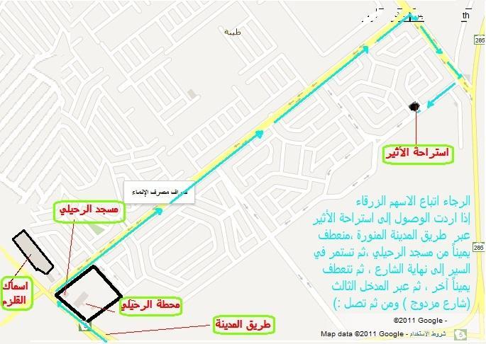 استراحة الأثير بجدة Jeddah