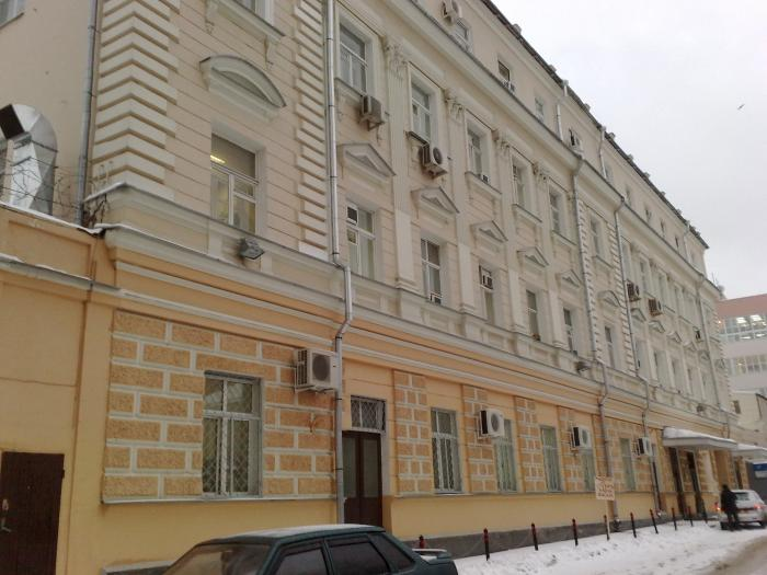 Конструкторское бюро туполева - fc11