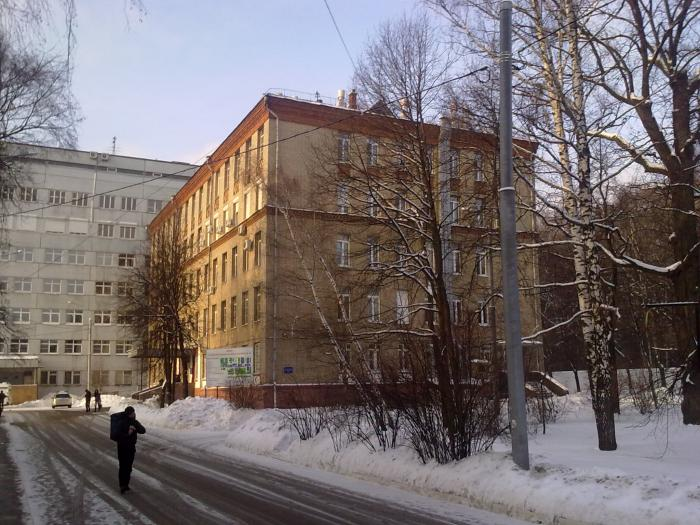 2-я городская больница кострома официальный
