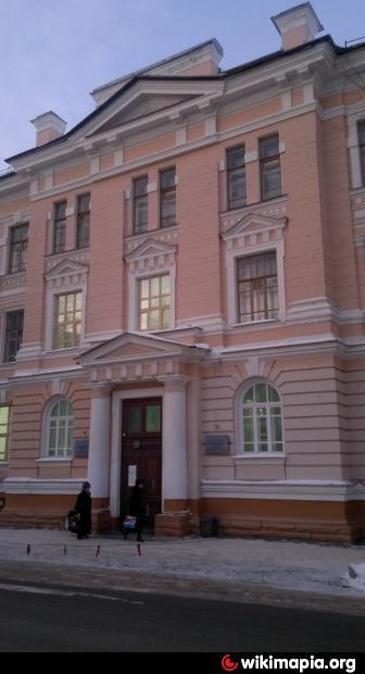 1-я градская больница москва официальный