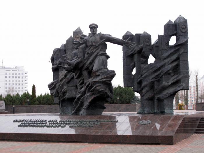 Гродно памятник пограничникам памятник влюбленным в екатеринбурге