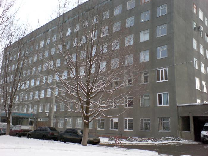 Моздокская районная больница главный врач