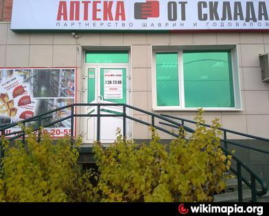 Поликлиника 1 в дзержинске нижегородской области запись на прием