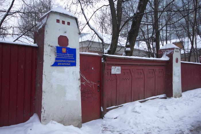 Записаться на прием в детскую поликлинику 1 краснодар через интернет