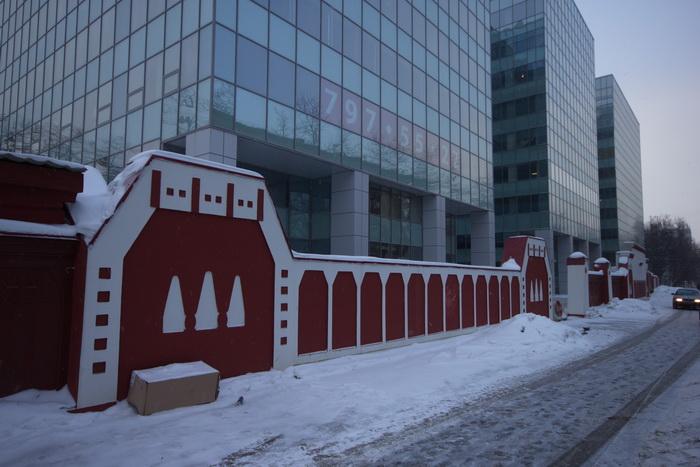 Городская психиатрическая больница 1 им Кащенко