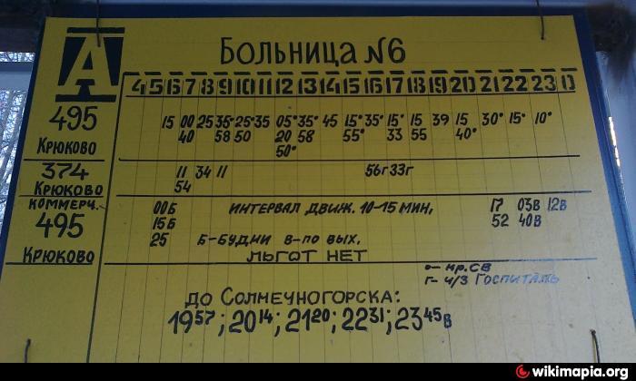 Самозапись к врачу спб петроградский район 34 поликлиника
