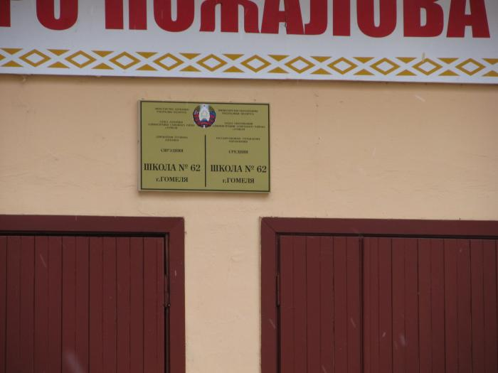 Детская больница с ревматологическим отделением