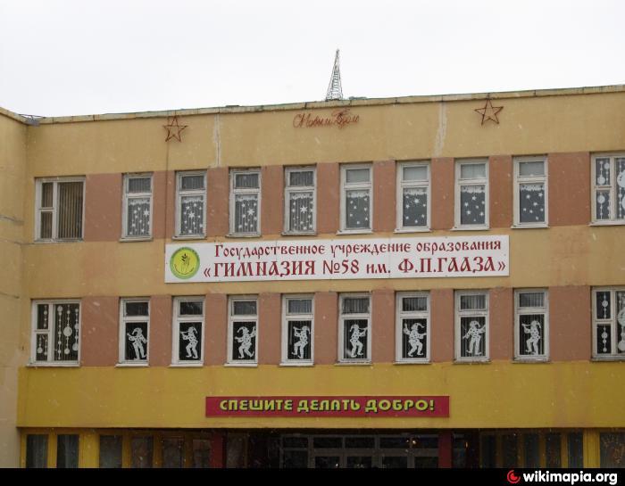 Брюховецкая краснодарский край поликлиника
