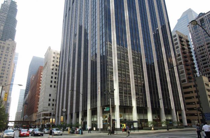 Carol Stream Il >> AT&T Illinois Headquarters - Chicago, Illinois | office building