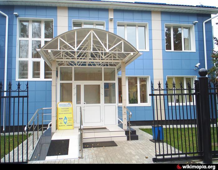 пушкино московская область газовая служба