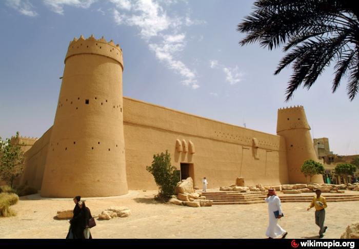 Landmarks of Saudi Arabia
