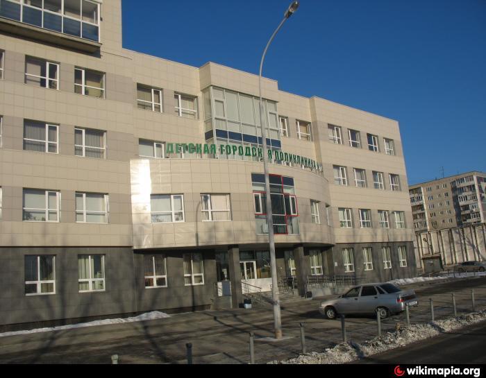 Медицинский центр венерологический диспансер