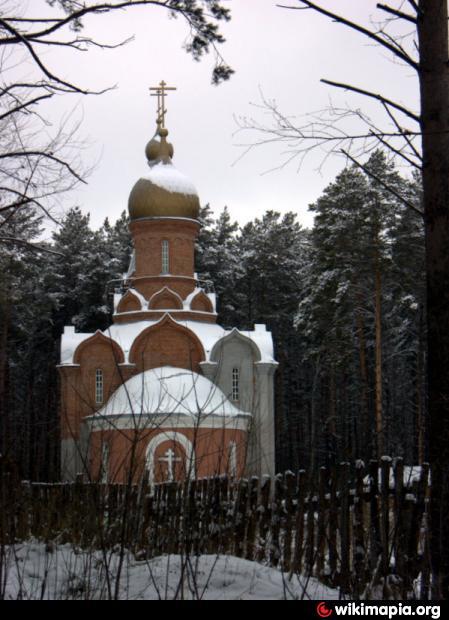 знакомства в академгородке новосибирск