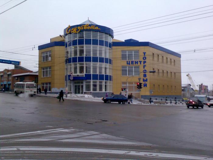 Городская поликлиника no 39
