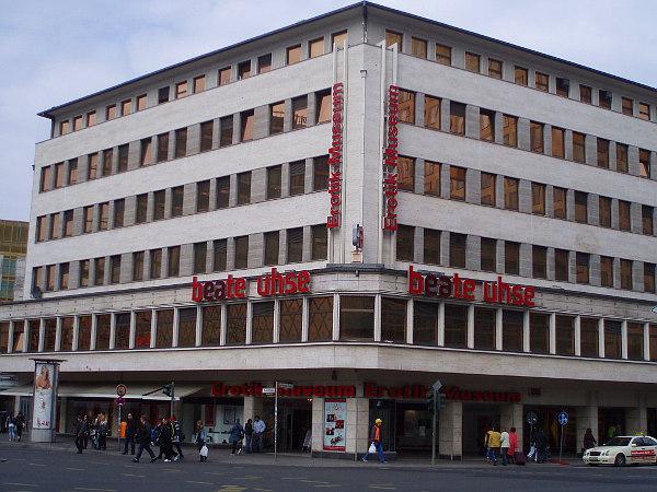 Музей эротики Беаты Узе - это музей в Берлине. Он был открыт в 1996